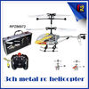 3ch metal rc helicopter RPZ86972