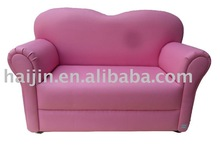 PVC cover sponge children sofa