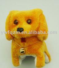 Pet Toys Dog