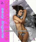 Ladies' animal print velvet suit www sexy girls com