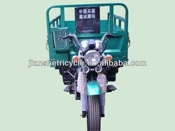 2013 three wheel motorcycle