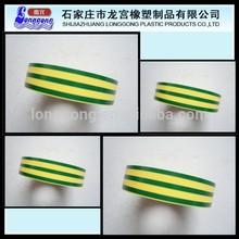 glossy film PVC insulation tape