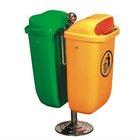 dustbin.waste bin 50L