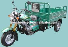 Cheap china china three wheel motorcycle for sale