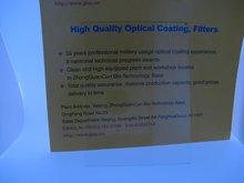 Monitor minus reflection optical coating filter