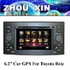 Special car DVD player with GPS for Toyota