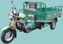 New design 150CC three wheel motorcycle