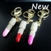 New Designer metal Keychains