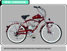 "26"" adult 50CC 2 stroke 4 stroke beach cruiser motor bike"