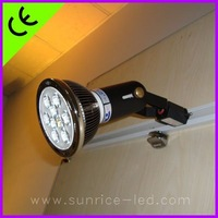 7W 9W 12W Triac dimmable LED PAR Light