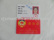 Credenciales de tarjeta