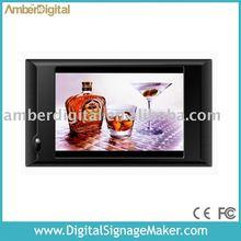 10 inch POS Digital Signage Player
