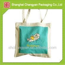 Cotton book bag (COT-025)