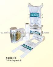 HDPE SHOPPING T-SHIRT PLASTIC BAG