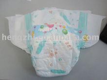 leak guard babeis diaper