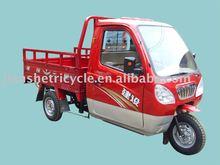 150cc three wheel motorcycle/3 wheel cargo motorcycle
