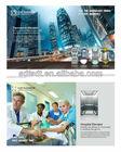 Hospital Elevator/Hospital Bed Lift With VVVF 1600KG