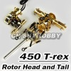 CNC 450 Main Rotor Head and Tail (Golden) for 450 helicopter upgrade parts
