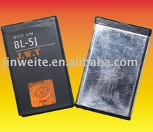 mobile phone battery for BL-5J