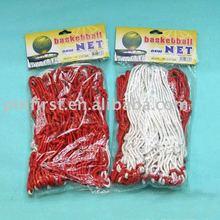 New Basketball Net Terylene Rim Net
