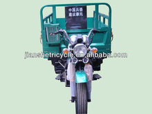 250cc motorized big wheel tricycle,three wheel motorcycle