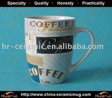 260ml ceramic italian espresso cups
