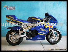 49cc Pocket Bike pit bike motorcycle