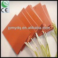 webasto silicone heat transfer
