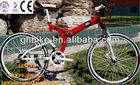 26inch suspension speeds folding bikes/folding bike/folding