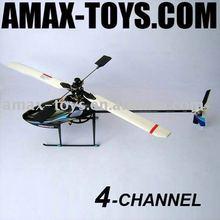 eh-380XL Product Description