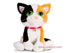 Plush Toys Cat