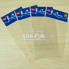 key chain packaging bag