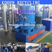 Hot selling waste pe pp film plastic agglomerator machine plastic densifier machine