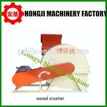 Tree branch wood chip crusher/capacity 500kg/h wood crusher machine