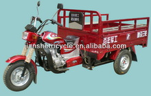 Chinese three wheel cargo motorcycle with lifan engine