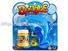 Animal toy,bubble gun