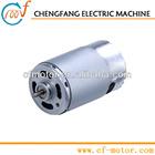 stroker motors RS-555PH, small electric motors, dc motors