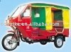 RUIKE 3 wheel tricycle,motorized tricycle,200cc motor tricycle