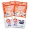 Plastic waterproof Bag (MANUFACTURER)