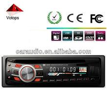 1 DIN with DVD+RADIO+USB+SD+WMA/MP3/MPEG4