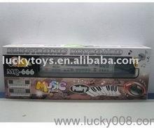 54 key multifunction electronic musical organ