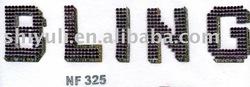 adhesive hot fix mesh design bling metal letter for garment decoration