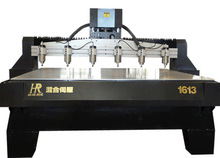 huanrui brand good price CNC Wood Cutting Machine