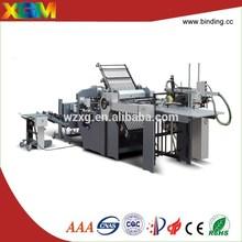 catalogue paper folding