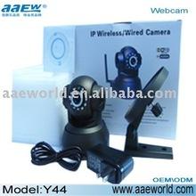 2012 wifi IP camera