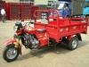 China new 3 wheel motorcycle,three wheel motorcycle