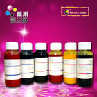 heat transfer printing sublimation ink for Epson