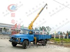 7 tons truck crane for sale, 7 tons truck mounted crane for sale, 70 tons used crane truck for sale,