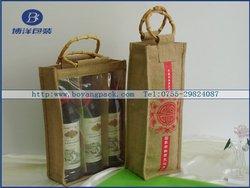 4 Bottles Plastic Wine Bottle Cooler Bags