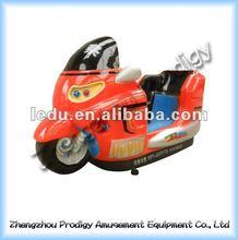 mp4 LCD kiddie ride rocking wig-wag game machine